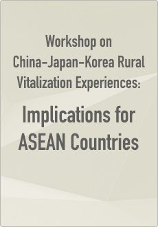 Workshop on China-Japan-Korea Rural Vitalization Experiences: Implications for ASEAN Countries